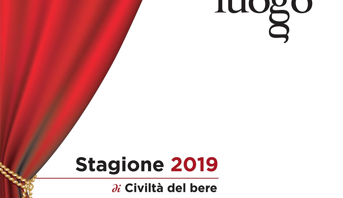 enoluogo stagione 2019 store borgogna