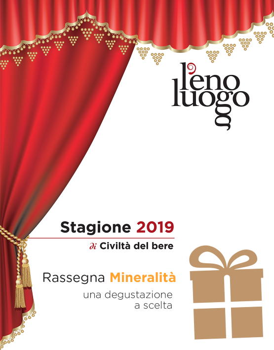 enoluogo stagione 2019 store gift card MINERALITA