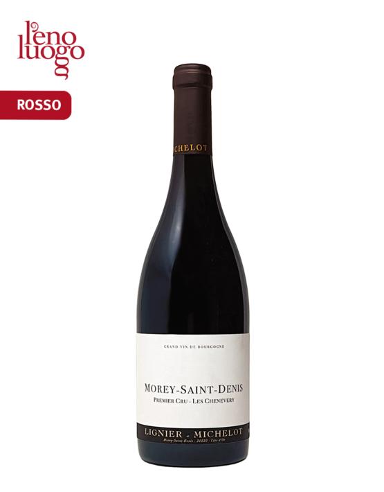 Morey-Saint-Denis Vieilles Vignes 2017 - Lignier-Michelot