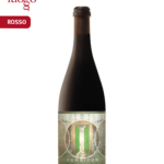 The Corridor, Pinot noir Willamette Valley Oregon 2016 - Authentique Wine Cellars